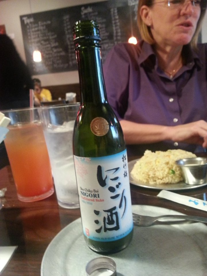 Cold unfiltered Saki