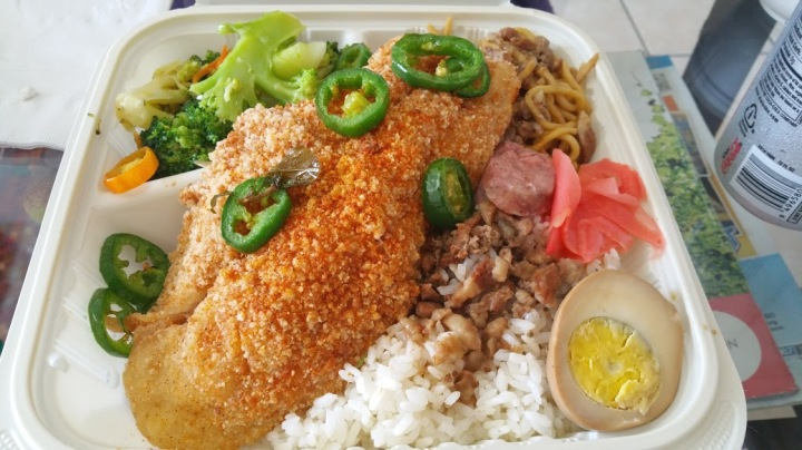 Fried Bashia w Rice
