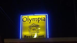 Olympia enterance