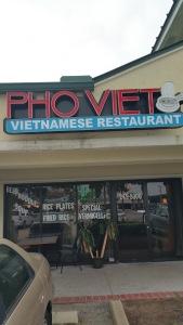Enter PhoV