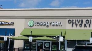 Enter TossGreen